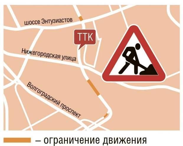 Схему движения изменили на трёх участках ТТК в ЮВАО