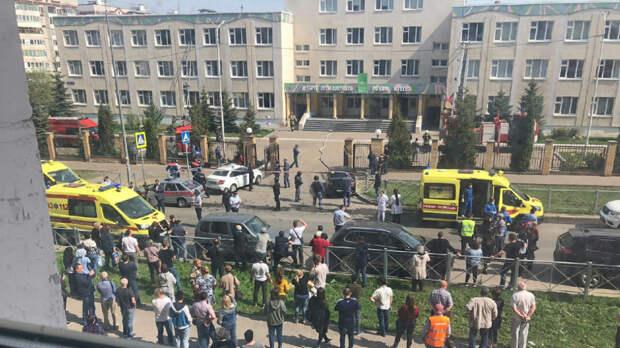 Стрельба в российской школе: есть много погибших (обновлено)