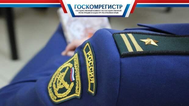 Александр Костюк: Даже если участок не сформирован и не стоит на кадастровом учете, его самовольное занятие другими лицами влечет за собой административное наказание