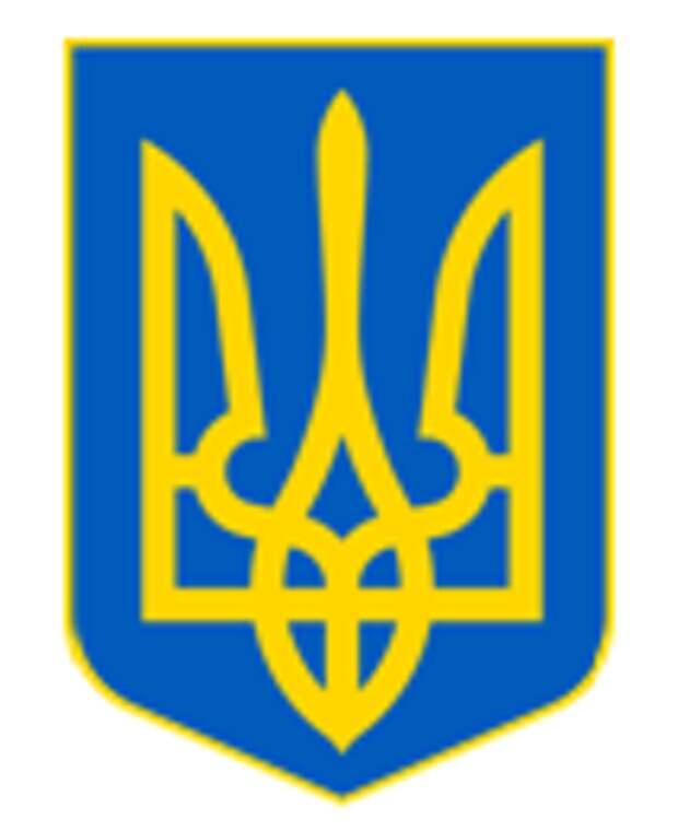 Мифы о происхождении Украины и украинцев. Миф 5. Тавро вместо герба
