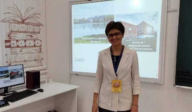 Девять учителей из школ Удмуртии участвуют в форуме классных руководителей в Москве