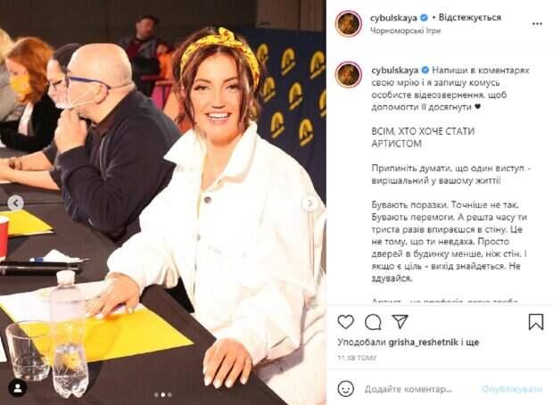 """Цибульская после скандала с разводом Дзидзьо поведала украинцам о тяжелой доле артистов: """"Две разных жизни"""""""