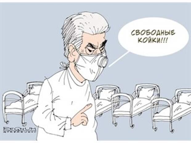 Как Собянин с вирусом боролся и с «генеральной линией» колебался