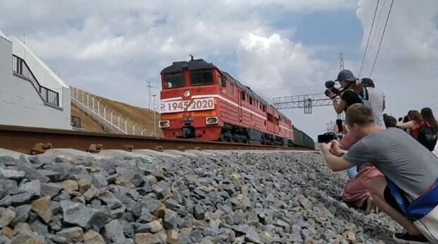 Поезда из РФ в Крым: украинская прокуратура интересуется экипажами составов