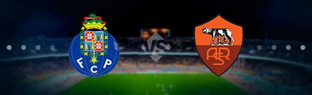 Порту - Рома: Прогноз на матч 28.07.2021