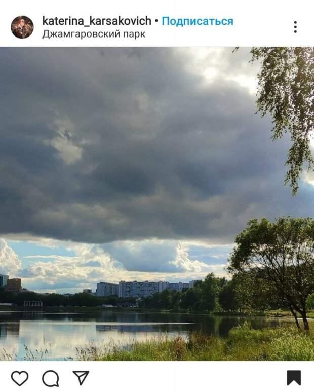 Фото дня: тучи над Джамгаровским прудом