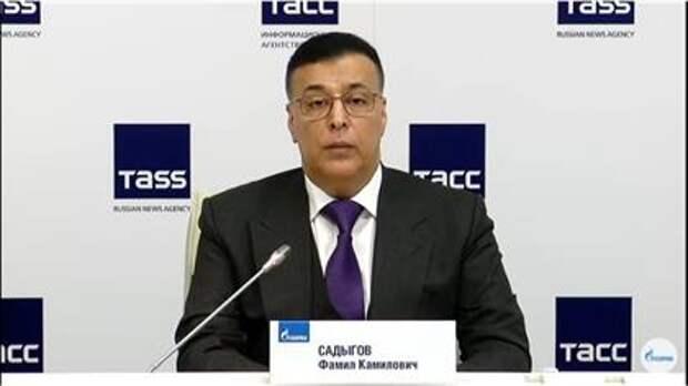 Фамил Садыгов