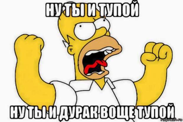 Гозман подал заявление в СК РФ на Путина по факту приготовления к убийству. Ну, тупой