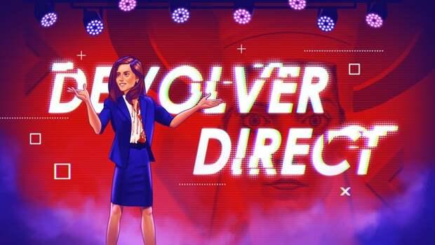 Мероприятие Devolver Direct