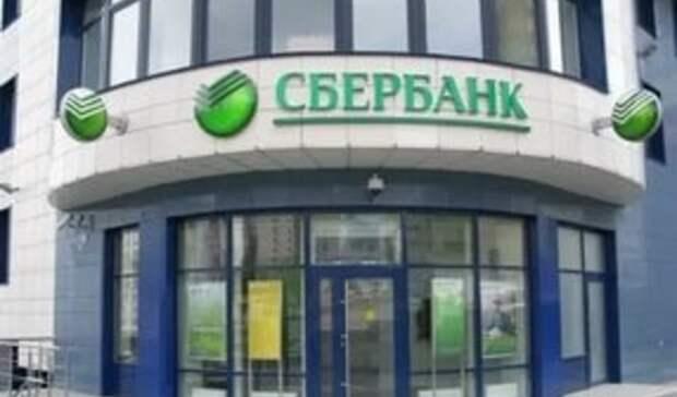 Инвестиции Сбербанка в«Арктик СПГ-2» превысят вложения в«Ямал СПГ»