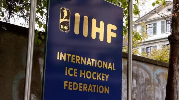 IIHF отменила женский ЧМ по хоккею