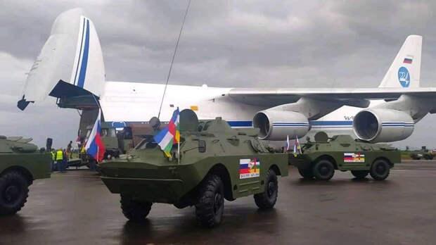 Россия передала ЦАР большую партию оружия в рамках двустороннего соглашения