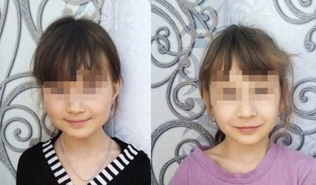 Расследуется дело: Появились подробности исчезновения девочек в Нижегородской области