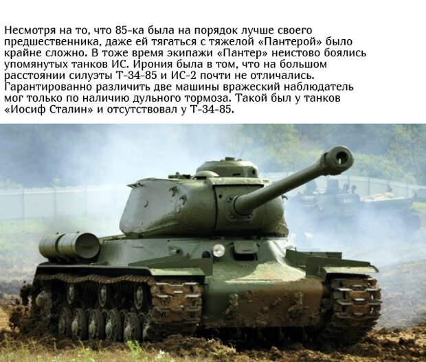 Военная хитрость танкистов СССР