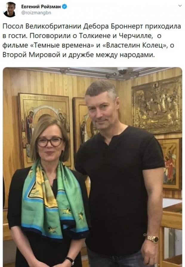 Евгений Ройзман и Олег Навальный победили в номинации «Провал недели» в конкурсе от ФАН