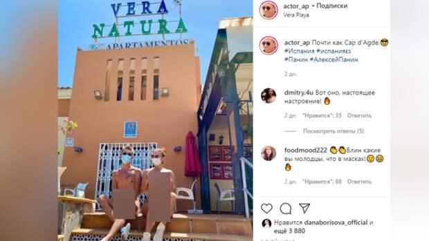Поклонникам не понравились фото Панина без струсов на пляже в Испании