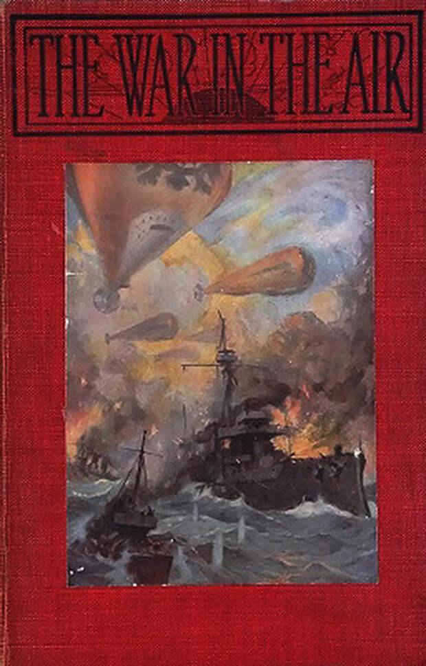 Обложка первого издания романа Герберта Уэллса «Война в воздухе»