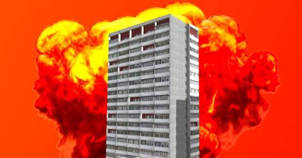 В Москве взорвался жилой дом: 2 главных факта