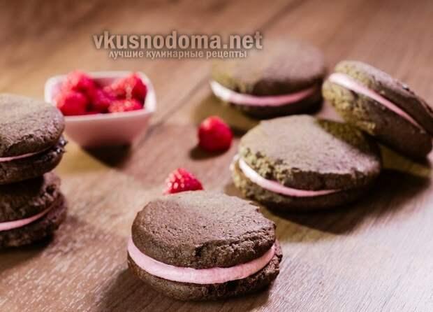 Шоколадное печенье с малиновым кремом
