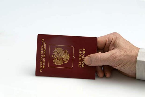 Бывшая чиновница администрации США попросила российское гражданство