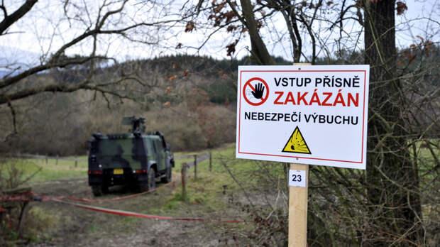 Власти Чехии рассекретят отчёт о взрыве во Врбетице