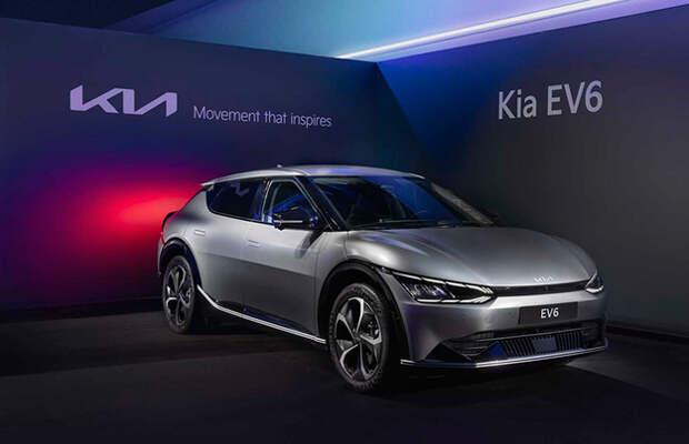 Kia EV6 выйдет на российский рынок в 2022 году