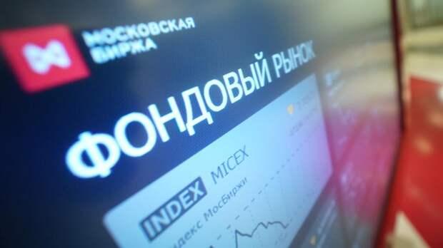 Акции «Магнита» на Мосбирже показали рост на 3,85% на новостях о покупке «Дикси»