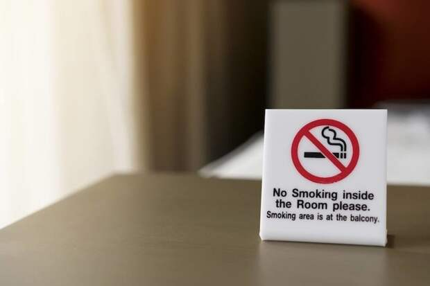 Курение белый дом, забавно, запреты, познавательно, правила, президенты сша, странные законы, сша