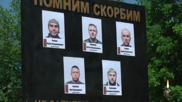 Май 2014-го: первые бои на Луганщине
