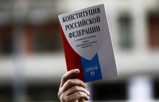 Обновленная Конституция закрепит права на социальные гарантии