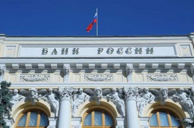 Банк России анонсировал проект по зачислению зарплат по номеру телефона