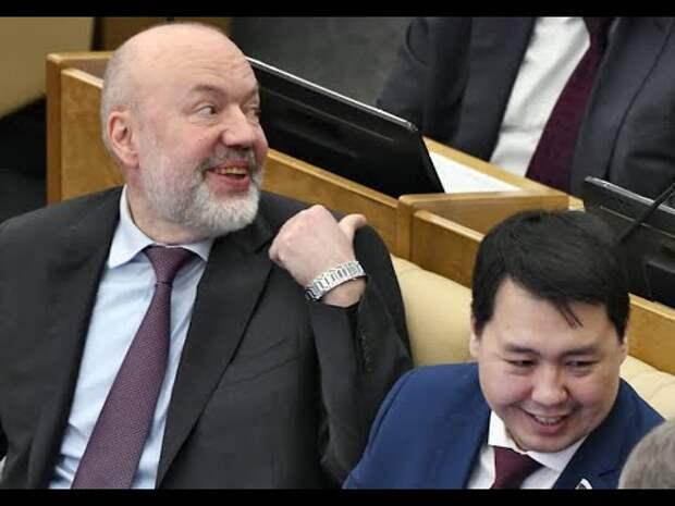 Госдума отказалась запрещать зарубежную недвижимость чиновникам