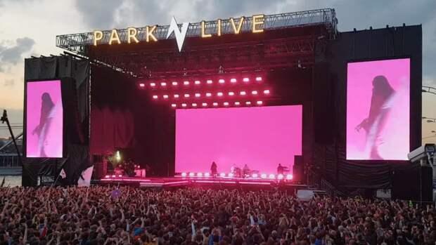 Музыкальный фестиваль Park Live вновь отменили из-за пандемии