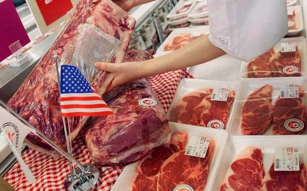 Русские хакеры хотят оставить американцев без мяса