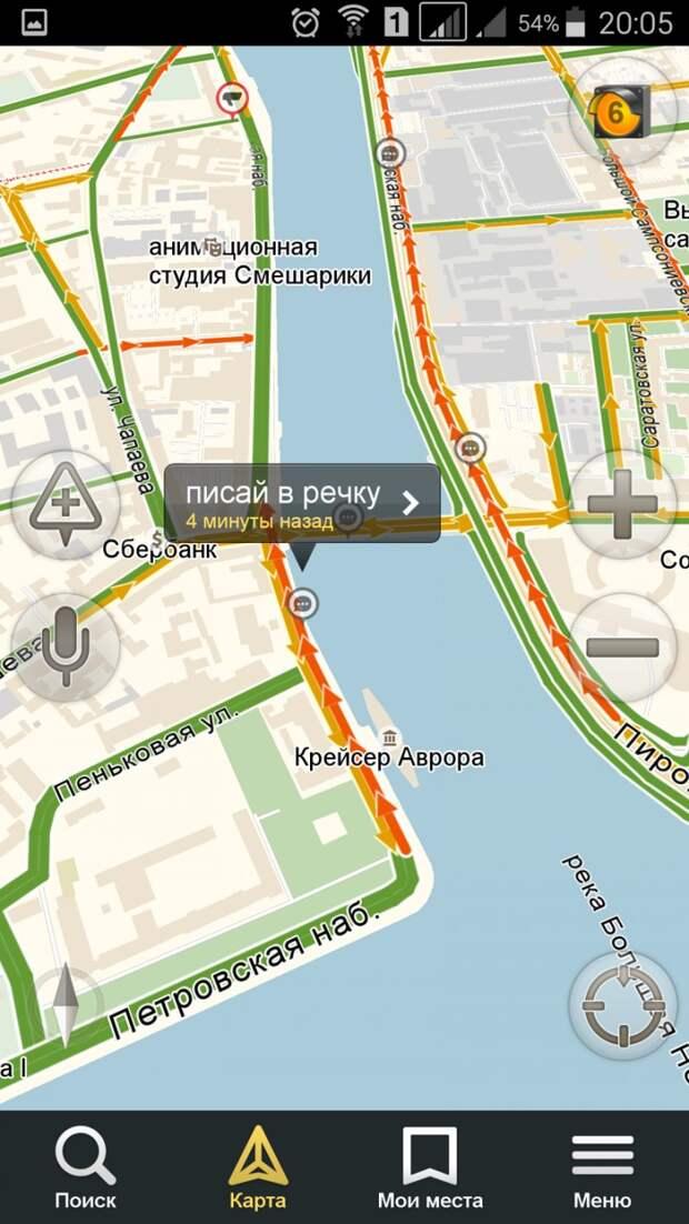 Питер - город пробок и культурных людей