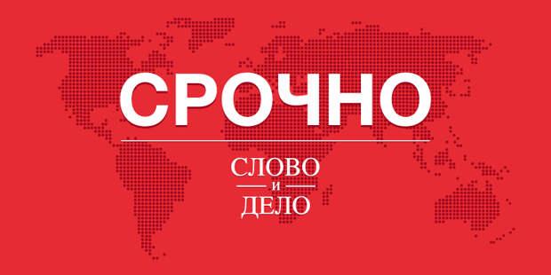 Путин обменялся шуткой с Байденом перед началом саммита в Женеве
