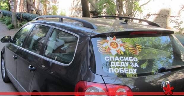 Правительство Севастополя не хочет везти ветеранов на парад Победы