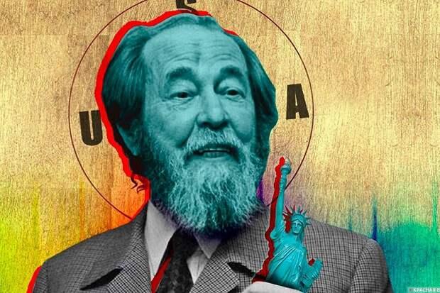 Шведы рассекретили архивы оприсуждении Солженицыну Нобелевки