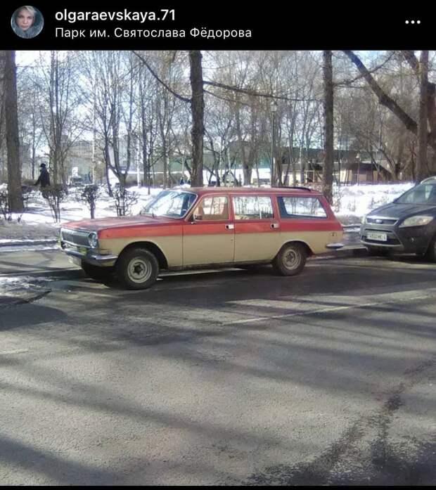 Фото дня: советский универсал у парка имени Федорова