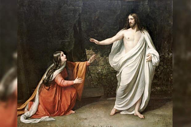 За что христианство воспело и возвеличило женщину