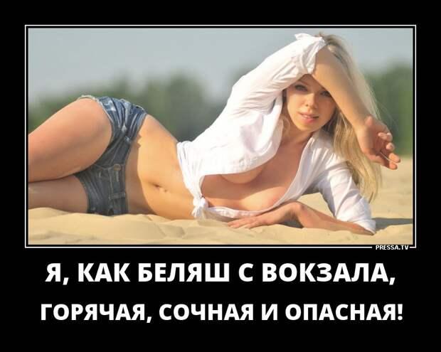 - Согласен ли ты быть с ней в богатстве и в бедности, в здравии и в болезни...