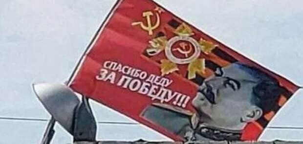 В Днепре на крыше вывесили огромный флаг с изображением Сталина