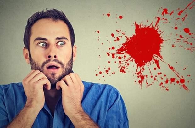 Как преодолеть фобию крови?