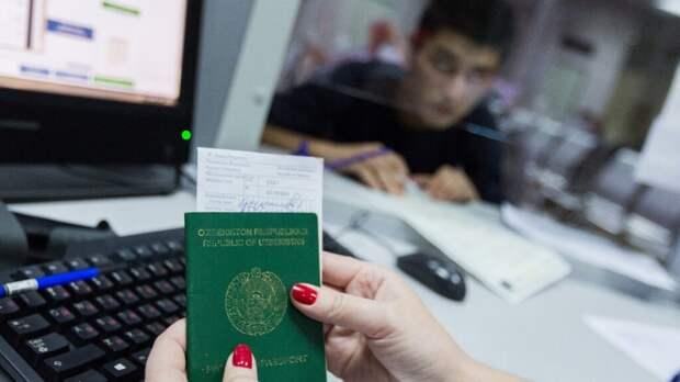 Россия сняла запрет на въезд для 158 тыс. мигрантов из Узбекистана