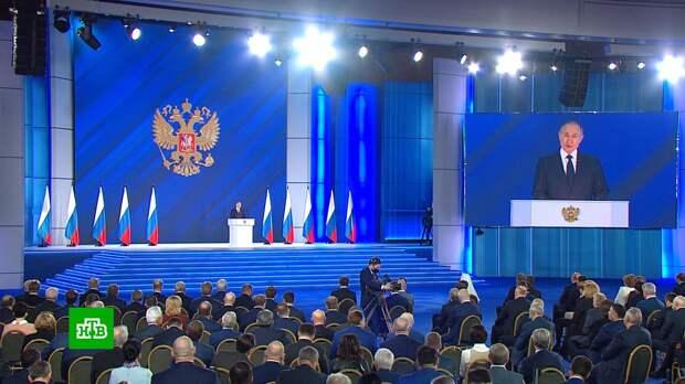 На реализацию послания Путина в ближайшие два года потребуется 400 млрд рублей