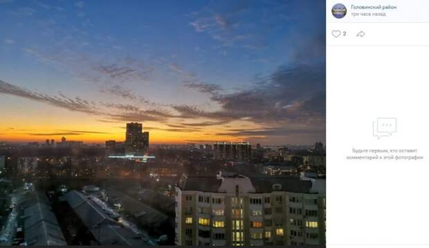 Фото дня: «желток разбили» в небе над Головинским