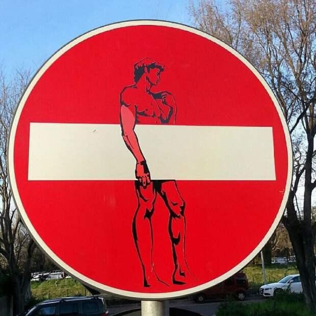 Дорисованный дорожный знак