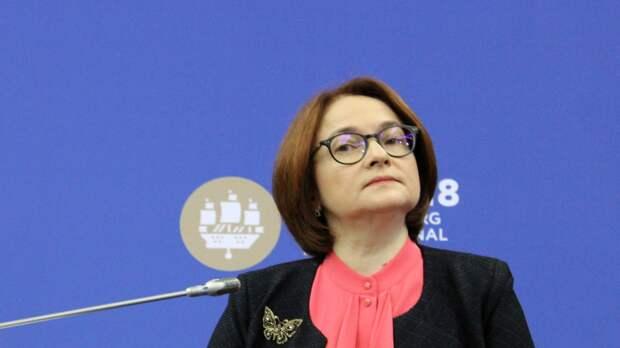 ЦБ выступил против использования криптовалют для обмена внутри страны