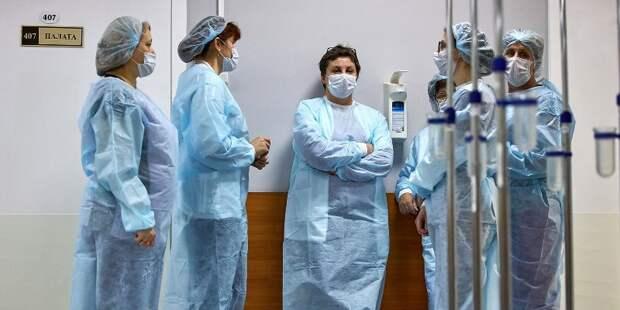 Поправки в Конституцию сформируют новую роль здравоохранения в стране