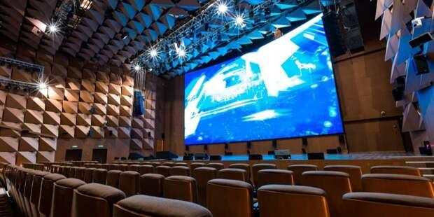 Цифровое деловое пространство названо лучшим проектом года в сфере реконструкции общественных пространств